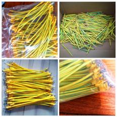 SEYV-75-2同轴电缆|同轴对称电缆
