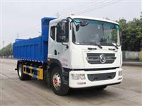 东风D9国六自卸式垃圾车