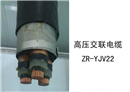 35kv及以下交聯聚乙烯絕緣電力電纜