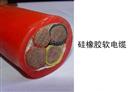 硅橡膠(阻燃)軟電力電纜