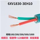 西门子通讯电缆 6XV1830-3EH10