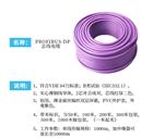 6XV1830-0EH10 Profibus紫色两芯DP西门子电缆