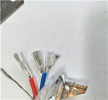 MODBUS 2*2*0.5总线电缆