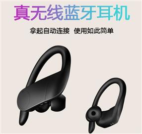新品完全無線掛耳入耳式運動藍牙5.0耳機抗汗水跑步健身智能現貨