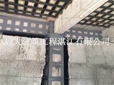 吴川市建筑结构加固改造工程