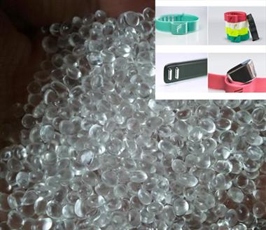 TPU原料用于表带