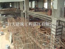 湛江市实力比较强的加固公司有.