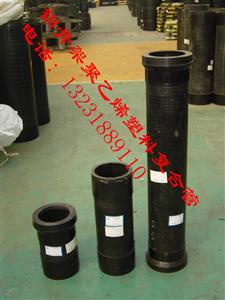 给排水用钢骨架聚乙烯塑料复合管