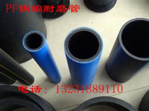 燃气用SRTP钢丝网骨架聚乙烯塑料复合管