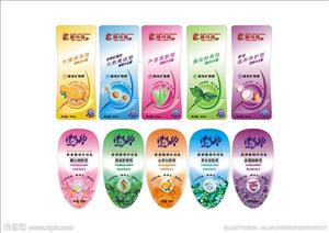 广州化妆品标签印刷
