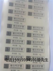 廣州透明不干膠標簽印刷