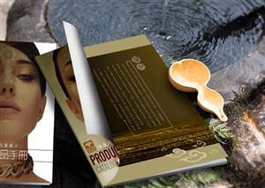 萝岗区科学城画册印刷厂家(广州画册印刷厂)
