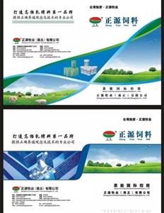 廣州蘿崗區畫冊印刷