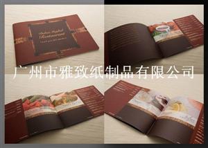 廣東印刷廠,廣州印刷廠,華南印刷廠