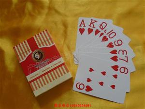 游戲紙牌定做
