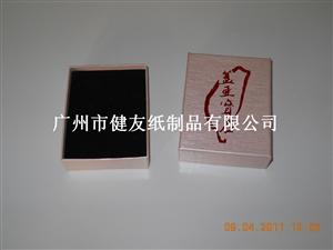 广州生产U盘包装盒的直接厂家,广东U盘礼品纸盒印刷价格