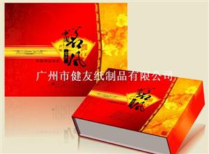 廣州茶葉包裝盒印刷設計,云南茶葉禮品盒生產廠家