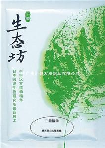 哪里找广州专业面膜包装盒生产印刷厂家,有需要的联系我