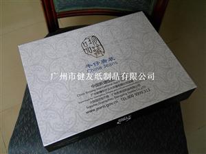 高檔服裝禮盒包裝訂做價格,廣州保暖內衣包裝盒生產廠家