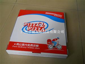 廣州比薩包裝盒印刷,快餐包裝盒訂做廠家,特美價優
