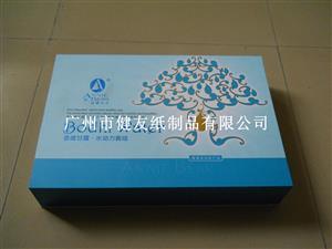 高檔化妝品套盒定做,化妝品包裝盒印刷設計價格,廣州化妝品包裝盒