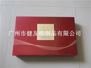 廣州精裝盒生產廠家—生產加工精裝盒請找專業制作精裝盒廠家來