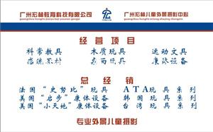 廣州天河區專業名片印刷,名片定做,小新塘名片印刷廠家
