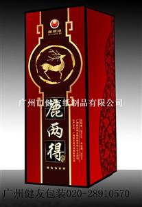 廣州白酒包裝盒制作,紅酒禮品紙盒設計,高檔酒盒生產印刷廠家