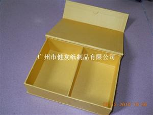 包装盒批发,包装盒现货,量少起订,三天即可发货