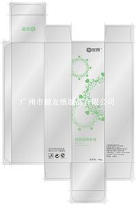 广州纸盒子供应||纸盒子订做-纸盒子印刷价格