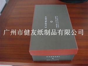 廣州便宜包裝盒訂做-廣州低價禮品盒生產廠家