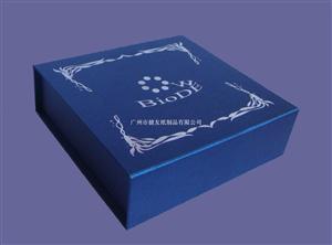 廣州化妝品套盒生產廠家訂做化妝品外包裝盒