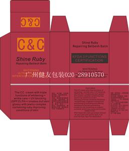 广州UV印刷金银卡彩盒特种印刷厂家丝印加工