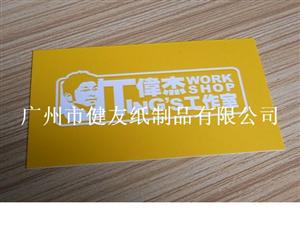 廣州天河區印名片廠家,蘿崗科學城名片印刷,廣州名片印刷廠