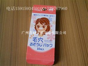 广州卡纸盒印刷,精美纸盒制作,彩盒印刷厂家