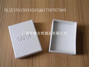 广州首饰包装纸盒订做,项链包装盒,戒指包装盒