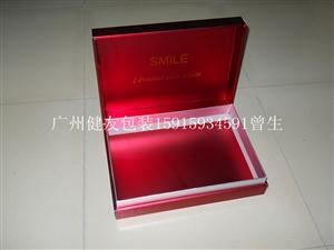 廣州金卡紙化妝品包裝盒