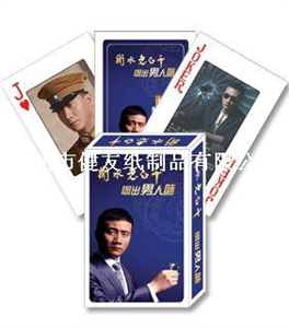 廣州撲克牌廠家專業承接廣州廣告撲克訂做