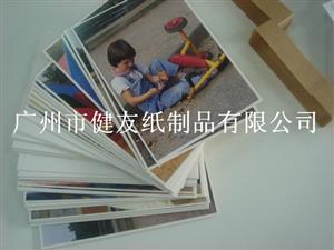 廣州科學城小新塘宣傳單印刷,彩頁印刷廠家