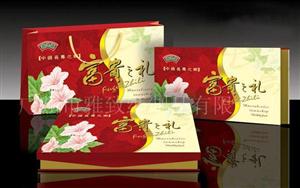 廣州禮品盒現貨批發盡在廣州禮品盒批發店