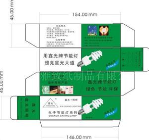 广州电子产品彩盒,节能灯彩盒,充电器彩盒印刷