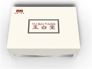 求購化妝品包裝盒請找廣州包裝盒生產廠家