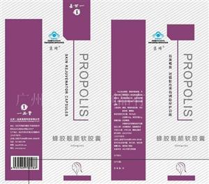 广州礼品彩盒印刷报价化妆品彩盒报价-化妆品单支彩盒印刷