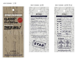 廣州信譽卡設計,合格證印刷,紙卡加工訂做廠家