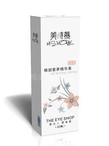 珠海化妆品彩盒设计价格珠海化妆品彩盒印刷厂家