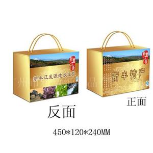 广州手提礼品盒订做,手提礼盒设计—食品包装盒印刷