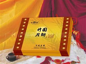河南禮盒訂做-禮品包裝盒設計加工廠家