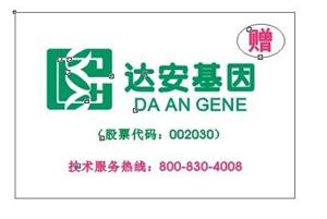 廣州不干膠印刷價格最低--玻璃瓶標貼瓶標定做