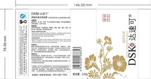 廣州不干膠標簽印刷訂做盡在廣州不干膠印刷廠家