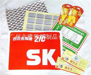 廣州不干膠印刷,標貼生產訂做價格,佛山不干膠制作